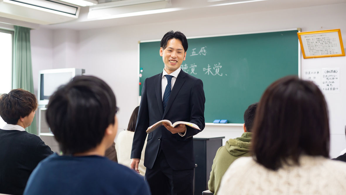本校で受講するメリット